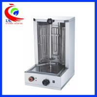 Buy cheap Heavy Duty Vertical Rotating Doner Kebab Grill Machine 6kw Power from wholesalers