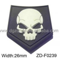 Buy cheap Customized Soft PVC Trademark Lable from wholesalers