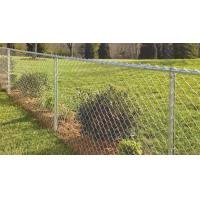 Buy cheap 2.1mx10mx50x50mm galvanized steel 	vinyl coated chain link fence from  . Victoria  from wholesalers