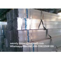 Buy cheap Prime quality hdg hot dipped galvanized square / rectangular / circular hollow section steel pipe from wholesalers