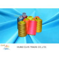Buy cheap Plastic Cone Dyed 100% Polyester Sewing Thread For Suits Garments from wholesalers