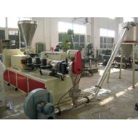 Buy cheap Automatic PVC Conical Double Screw Pelletizing Line Of Wind Cooling from wholesalers