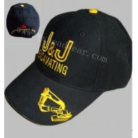 Buy cheap fashion baseball cap & hats from wholesalers