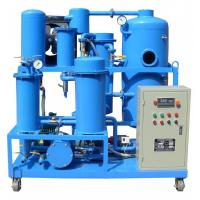 Buy cheap Hydraulic Oil Cleaning System, Hydraulic Oil Purification Plant, Hydraulic Oil Restoration from wholesalers