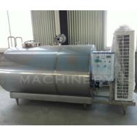 Buy cheap 1000litres Sanitary Milk Cooling Tank 5000L Stainless Steel Milk Refrigeration Tanks Price WITH CIP from wholesalers