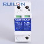 Buy cheap Ruilon TA40A Series 40KA  Lightning Arrester  surge protector from wholesalers