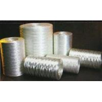 Buy cheap Industrial polyester yarn 6000D high tenacity polyester multifilament yarn from wholesalers