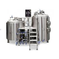Buy cheap Mirror Polish 100%TIG Welding 2 Vessel Brewhouse for Beer Brewing from wholesalers