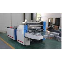 Buy cheap Industrial Paper Roll Lamination Machine Paper Cutting Fault Alarm Self Protection from wholesalers