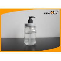 Buy cheap 550ML Single Wall Reusable Plastic Mason Jar With Metal Lid and Straw , PET Beverage Jars from wholesalers
