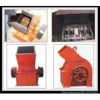 Buy cheap Hammer Mineral stone Mill/Crusher factory from wholesalers