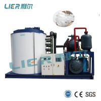 Buy cheap Industrial Flake Ice Machine Cooling  Systems For Concrete Project Construction from wholesalers