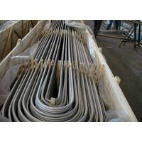 Buy cheap Seamless stainless steel heat exchanger tubing SA213 TP347H Cold Drawn Pickled from wholesalers