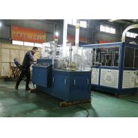 Buy cheap Low Noise Paper Cup Sleeve Machine Long Lasting Universal 50HZ 4KW from wholesalers
