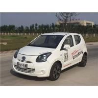 Buy cheap Low speed electric vehicle from wholesalers