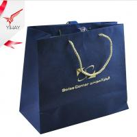 Buy cheap Free Sample Factory Directly Wholesale Shopping Package Customized Paper Shopping Bag for Clothing Company from wholesalers