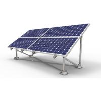 Buy cheap Power Ground Solar Kit from wholesalers