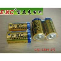 Buy cheap Super LR14 size C dry battery for led light from wholesalers