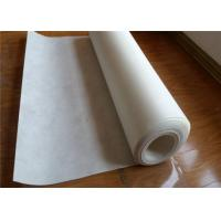 Buy cheap White Geotextile Drainage Fabric , Corrosion Resistance Needle Punched Geotextile from wholesalers