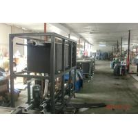 Buy cheap Evaporative Condenser Package Air Cooled Water Chiller With Customized Compressor from wholesalers