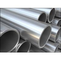 Buy cheap First class quality Chinese stainless steel hydraulic tubing from wholesalers