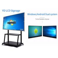 Buy cheap LCD 50 Interactive Digital Whiteboard Android / Computer Windows System from wholesalers