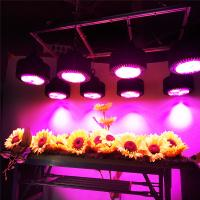 Buy cheap China Supplier 300W 600W 900W 1200W Full Spectrum LED Plant Grow Light for Medical Plants from wholesalers
