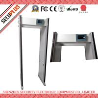 Buy cheap 45 Zones Walk Through Metal Detector SPW-300S with CE approval DFMD from wholesalers
