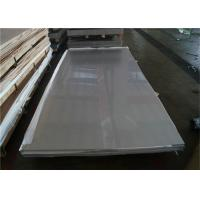 Buy cheap 2000mm 2400mm 2440mm Solid Stainless Steel Diamond Plate 1mm 410 / 410S 2B from wholesalers