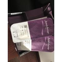 Buy cheap hyaluronic acid knee injection Crow's feet Beauty lip Breast enhancement from wholesalers