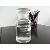 Buy cheap Methanol Sodium Methanolate Chemical Raw Material Sodium Salt NaOCH3 from wholesalers