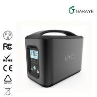 Portable Ac Power Supply For Camping Trip  , Multiple Protection Rechargeable Power Supply
