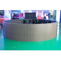 Buy cheap Small 360 Degree LED Display 14bis Synchronized Displaying Colors Multi Funtional from wholesalers