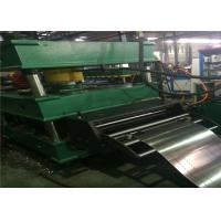 Buy cheap 11KW Storage Rack Roll Forming Machine 15m/min Chain Transmission16 Roller Station from wholesalers