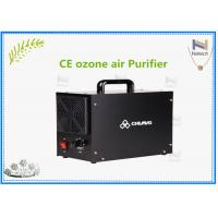Buy cheap 110V Home Mini Ozone Generator O3 Air Purifier Deodorizer 3g 5g Aircleaner from wholesalers
