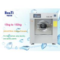 Buy cheap 304 Stainless Steel Industrial Washing Machine Heavy Duty Washer Dryer from wholesalers