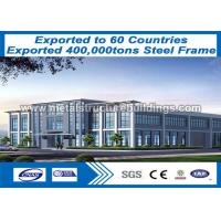 Buy cheap lightweight metal framing and Prefab Steel Frame heavy-duty for Cuba client from wholesalers