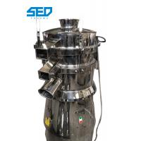 Buy cheap Chemical Industrial Vibrating Sifter Machine Stainless Steel Material For Powder from wholesalers