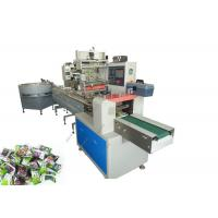 Buy cheap Hige Speed Snack Packaging Machine from wholesalers