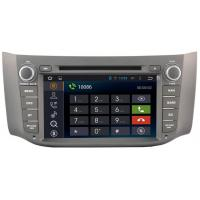 Buy cheap Sylphy Nissan DVD Player 2012+ , Car GPS Navigation System 16GB Nand Flash from wholesalers