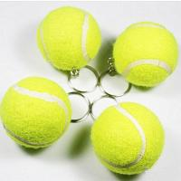 Buy cheap  Tennis ball keychain from wholesalers