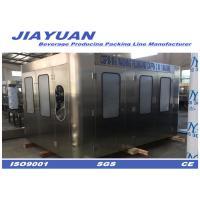 4000b/h  - 6000b/h Water bottle filling machine production line