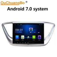 Buy cheap Ouchuangbo car radio gps nav ndroid 7.0 for Hyundai Verna 2016 with BT USB wifi 1080 video calculator function from wholesalers