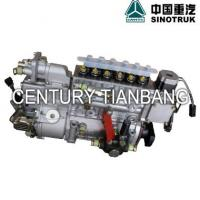 Buy cheap china howo truck engine parts INJECTION PUMP from wholesalers