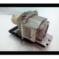 Buy cheap LMP-E211 SONY Projector Lamp For Sony Projector, home theater use product