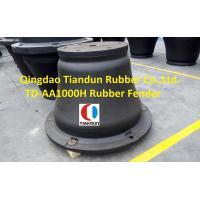 Trelleborg / Bridgestone / Shibata Cone Rubber Fender , HC1000H Marine Fender