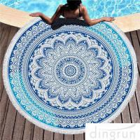 Buy cheap 100% Cotton Ultra Soft Multi-Purpose Large Round Beach Blanket with Tassels from wholesalers