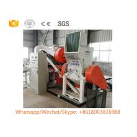 Buy cheap Automatic Copper Cable Wire Recycling Machinery Copper Granulator Machine from wholesalers