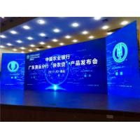 Buy cheap Inside / Outside Rental LED Display , Full Colors Concert Stage LED Screen from wholesalers