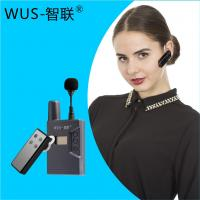 Buy cheap Rechargeable bluetooth tour guide  headsets rental for translation from wholesalers